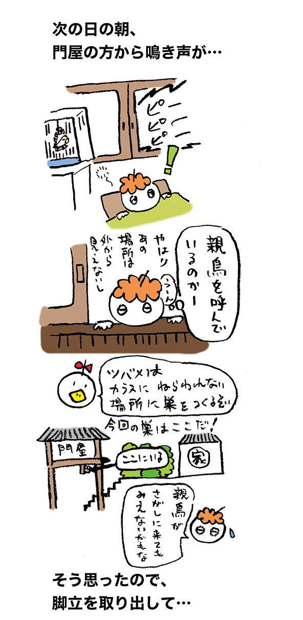 20160720_01